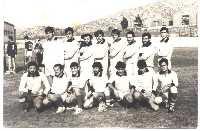 Cartagena Rugby a principios de los años 80