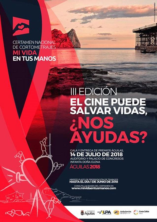 III EDICIÓN: EL CINE PUEDE SALVAR VIDAS
