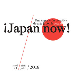 ¡Japan Now!