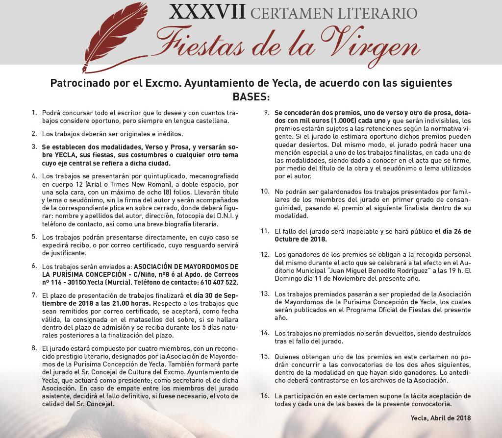 "XXXVII Certamen Literario ""FIESTAS DE LA VIRGEN"""