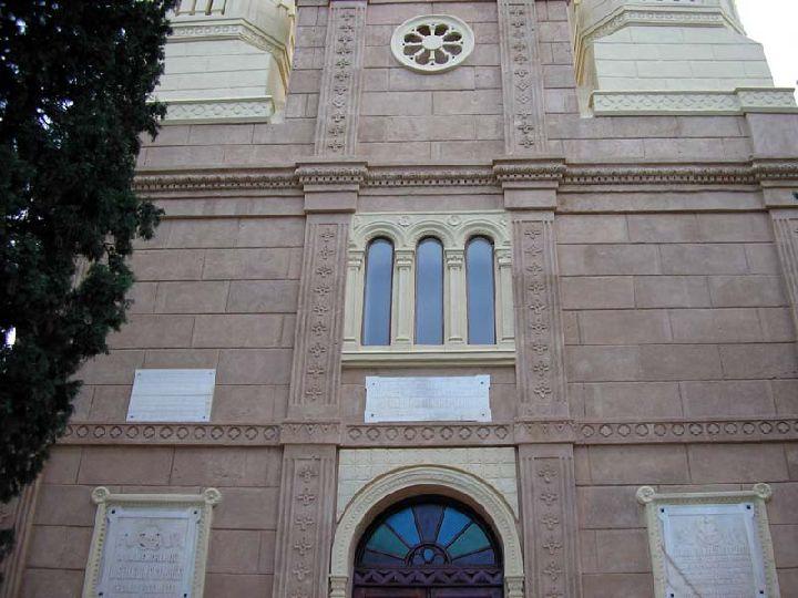 Iglesia de nuestra se ora de los remedios cartagena - Arquitectura cartagena ...