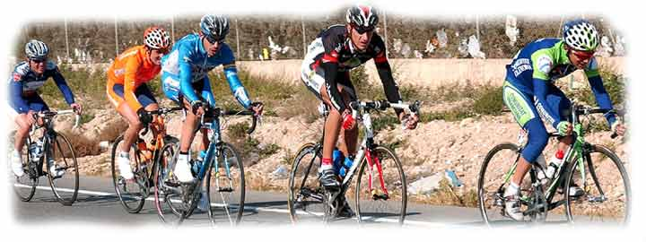 Ciclistas Profesionales Murcianos
