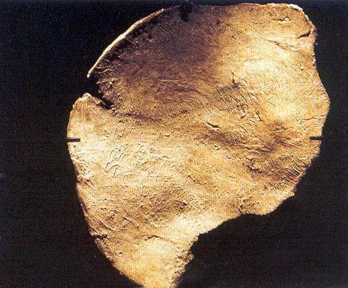 Plomo del Cigarralejo con escritura íbera